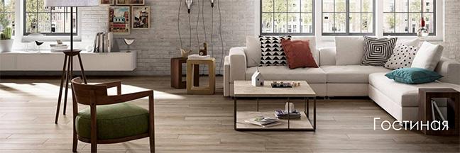 3a8e0b498930 ... купить керамическую плитку высокого качества, современного дизайна и по  доступной стоимости, дом плитки MOSAIC предлагает широкий ассортимент  отделочной ...